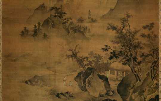 A chinese ink painting of the mountains