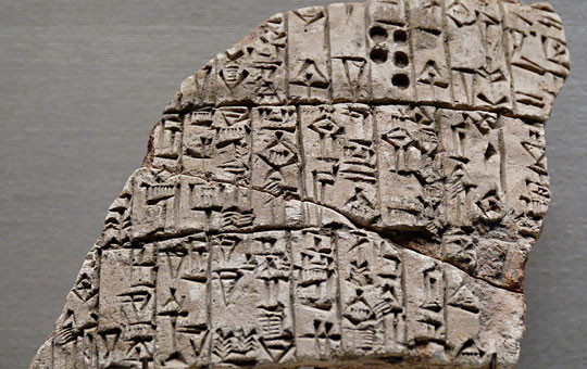 A fragmented tablet covered in cuneiform.