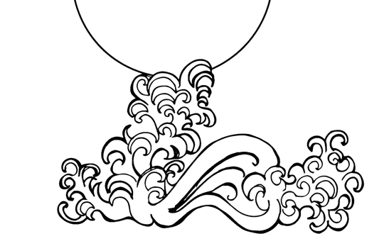 An image of the activity Crystal Sphere Coloring Page