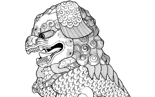 An image of the activity Fu Lion Coloring Page