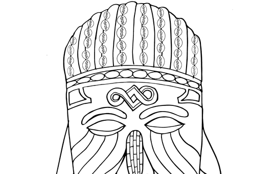 An image of the activity Queen of the Kuba Kingdom Coloring Page
