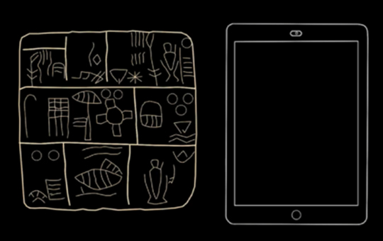 A drawn outline of a cuneiform tablet and a smart tablet.
