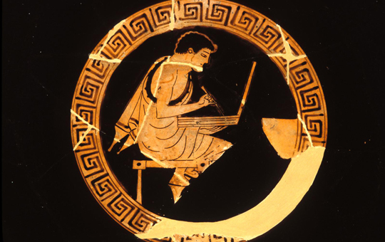 Roman style artwork showing a student working on tablet